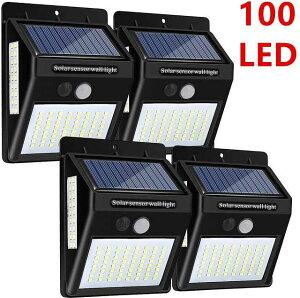 センサーライト 4個 ソーラーライト めちゃくちゃ明るい 120個のLED 人感 両面テープ付 120LED ソーラーライト 人感センサーライト 防水 屋外自動点灯 シングルモード 外灯 太陽光発電 玄関 庭