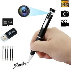 ボールペン型カメラ 隠しカメラ 高解像度 超小型カメラ 16GB SDカード付属 高画質1920x1080p 30fps フルHD 同時録音、録画 ペン型カメラ 隠しカメラ スパイカメラビデオカメラ 防犯カメラ 監視カメラ 会議録音 防犯証拠撮影 高画質 1920px1080p