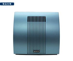 高濃度酸素 発生機 オキシクール32 基本セット(小型酸素濃縮機)酸素カ二ューラスリムタイプセット 酸素発生器 あす楽対応 高濃度酸素発生器 酸素マスク 酸素ボンベ オキシクール32