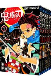 鬼滅の刃 コミック 1-22巻セット 全巻セット セット きめつのやいば キメツノヤイバ