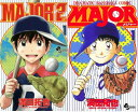 MAJOR(メジャー)78巻 + MAJOR2nd 14巻シリーズセット/漫画全巻セット 合計92冊セット【中古】