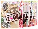 L・DK コミック 全24巻 全巻 セット【中古】