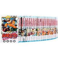 ☆NARUTO-ナルト-コミック1-72巻セット
