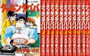 ☆クッキングパパ <1〜154巻> うえやまとち【漫画全巻セット】【中古】