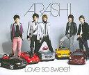 初回盤 嵐 Love so sweet ファイトソング収録 CD【中古】