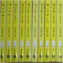 ☆【中古】翔ぶが如く (新装版) 文庫 全10巻 完結セット 司馬遼太郎 小説 歴史 日本