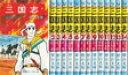 【漫画】三国志 全巻セット (1-60巻 全巻)/【中古】横山光輝 コンディション 良