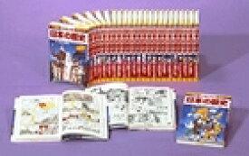 小学館 学習まんが 少年少女日本の歴史 23巻セット 全巻 セット 日本の歴史全巻 【中古】