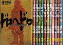 【漫画全巻セット】【漫画】ドロヘドロ <1〜23巻> 林田球【中古】