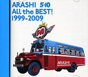 All the BEST! 1999-2009(通常盤)(CD2枚組 嵐【中古】