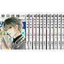 【中古】東京喰種-トーキョーグール-:re (1巻〜16巻)【コミックセット】 【全巻セット】