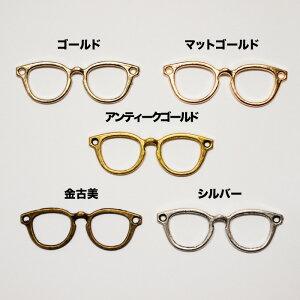 【チャーム】【めがねチャーム5色】【眼鏡・メガネ】ハンドメイド アクセサリー レジン