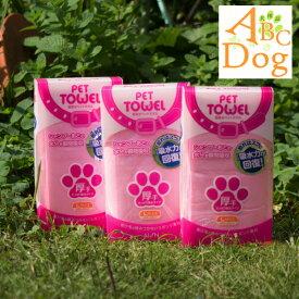アイオン 超吸水ペットタオル 厚手Lサイズピンク 3個  犬猫用 ペット用品/お手入れ/グルーミング 雑貨 サイズ69×43cm
