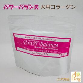 ザ コラーゲン パワーバランス(顆粒) 30本入り ストレスフリー collagen power balance