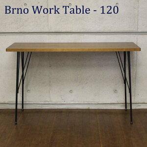 AT-1240(BR)BrnoWorkTable-120ブルノテーブルA.Yエーワイ