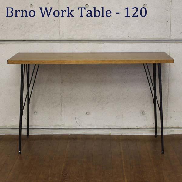 AT-1240(BR) Brno Work Table-120 ブルノ ワークテーブル 120cm幅 ブラウン 幅広デスク 洋風 作業机 長机 ダイニングテーブル 食堂机 食卓 AY エーワイ 【送料無料】