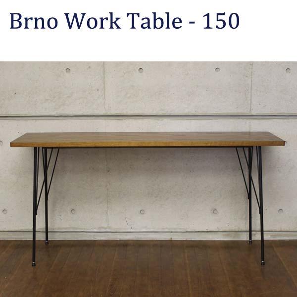 AT-1540(BR) Brno Work Table-150 ブルノ ワークテーブル 150cm幅 ブラウン 幅広デスク 洋風 作業机 長机 ダイニングテーブル 食堂机 食卓 AY エーワイ 【送料無料】