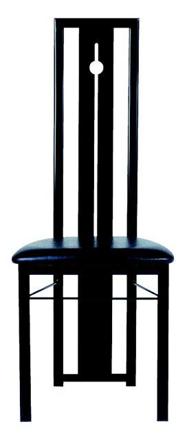 フェニックスC ダイニングチェアー 合成皮革 モダン 食堂 いす イス 椅子 ファーベルファーム Phoenix 【送料無料】