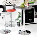 ミラノ 昇降式 カウンターテーブル イタリアン モダン 天板レザー張り ハイテーブル ハイカウンター 丸型 ブラック ホ…