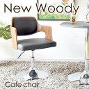 ニューウッディ New Woody ロータイプ 低い カウンターチェアー 曲げ木 カフェチェアー 木製 ダイニングチェアー 回転式 昇降式 曲木 …