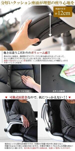 オフィスチェアーGalaxyギャラクシー肘置き固定タイプロッキング機能付きBK/BR