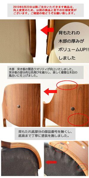 パッド曲げ木カウンターチェア【当店オリジナル】