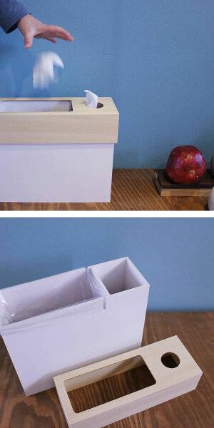 YK15-006dust&tissuecaseCUBEダスト&ティッシュケースキューブゴミ箱屑箱ダストBOXミドルタイプ木目北欧風ヤマト工芸yamatojapan