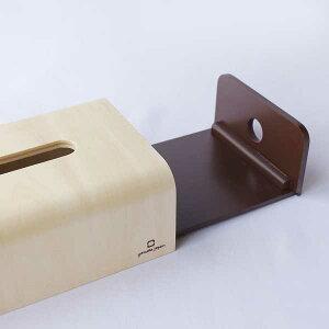 YK15-107ソフトパック用ティッシュケースティッシュボックスティッシュBOXティッシュカバー北欧雑貨プライウッドヤマト工芸yamatojapan
