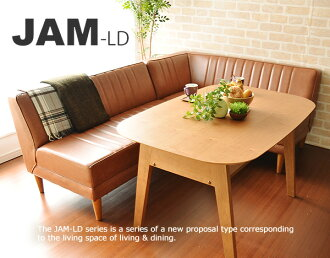 JAM-LD 3SET (PVC) couch R: right elbow couch L: left elbow + bench + table (S1547) Yoshida Katsura IV ivory BE beige BR Brown DB dark brown RE red BK Black dining set 3 piece