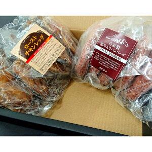【冷蔵】栃木県産 那須三元豚 バラスライス500g 食品 肉 お試し 訳あり 卸 問屋 直送 業務用 カルビ 焼肉 生姜焼き 切り落とし