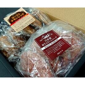 【冷凍】アメリカ産牛肩ローススライス 500g 食品 肉 お試し 訳あり 卸 問屋 直送 業務用 しゃぶしゃぶ すき焼き