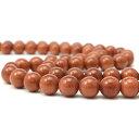 ゴールドサンドストーン 12mm 1連 連売 ラウンド ビーズ 天然石 パワーストーン 丸 玉 粒 約38cm 開運 風水 天然石 パ…