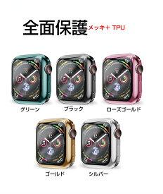 アップルウォッチカバー apple watch カバー Apple Watch Series 5 アップルウォッチ 5 4 フィルム耐衝撃 40mm 44mm 全面保護 38mm 42mm 42 Series 3 2 薄い アップルウォッチ カバー クリア 透明 耐衝撃 おしゃれ 薄型【送料無料】