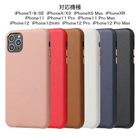 iPhone12 ケース レザー iPhone12 Pro ケース iPhoneSE2 iPhone11 Pro iPhone12 Pro Max iPhoneXS iPhoneXS MAX iPhoneXR iPhone7/8 カバーPU革 スマホケース アイフォン 人気 優しい色合い 高級感 レザー 合皮 薄型軽量 送料無料