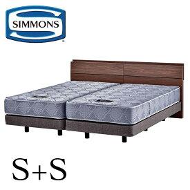 【送料設置無料】【送料無料】シモンズ SIMMONS ツインベッド シェルフ22 SHELF22 レギュラー シングル2台 ベッドマットレスセット ダブルクッションタイプ ポケットコイル 並行配列