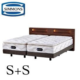 【送料設置無料】【送料無料】シモンズ SIMMONS ツインベッド シェルフ35 SHELF35 レギュラー シングル2台 ベッドマットレスセット ダブルクッションタイプ ポケットコイル 並行配列