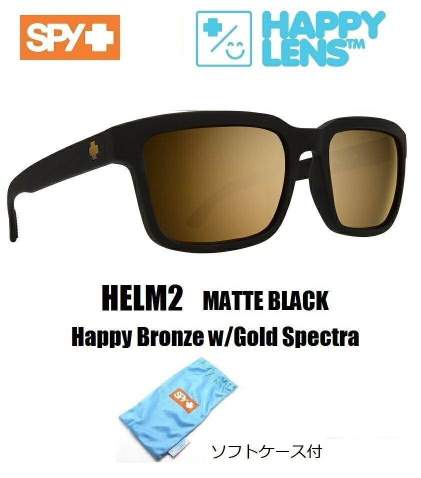 2018新作 ■ SPY OPTICS スパイ 【 HELM2 ヘルム2 】HAPPY LENS【Matte Black - Happy Bronze w/Gold Spectra 】送料無料!! サングラス スパイサングラス 正規品 happylens ハッピーレンズ 日本正規品