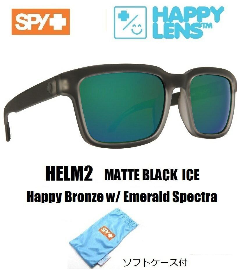 2018新作 ■ SPY OPTICS スパイ 【 HELM2 ヘルム2 】 HAPPY LENS 【 Matte Black Ice - Happy Bronze w/ Emerald Spectra 】送料無料!! サングラス スパイサングラス 正規品 happylens ハッピーレンズ 日本正規品