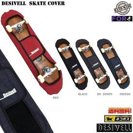 スケートボードカバー DESIVELL SKATEBOARD DECK COVER スケボーバッグ スケボーケース 29〜32インチ用( 長さ77CM〜81CM )用バッグ ネコポスで送料無料! スケートケース スケートカバー