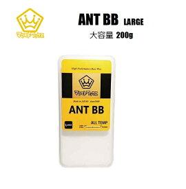 マツモトワックス 【 ANT BB 】 LARGE / オールラウンド 大容量 200g / チューンナップ用品 / ワックス