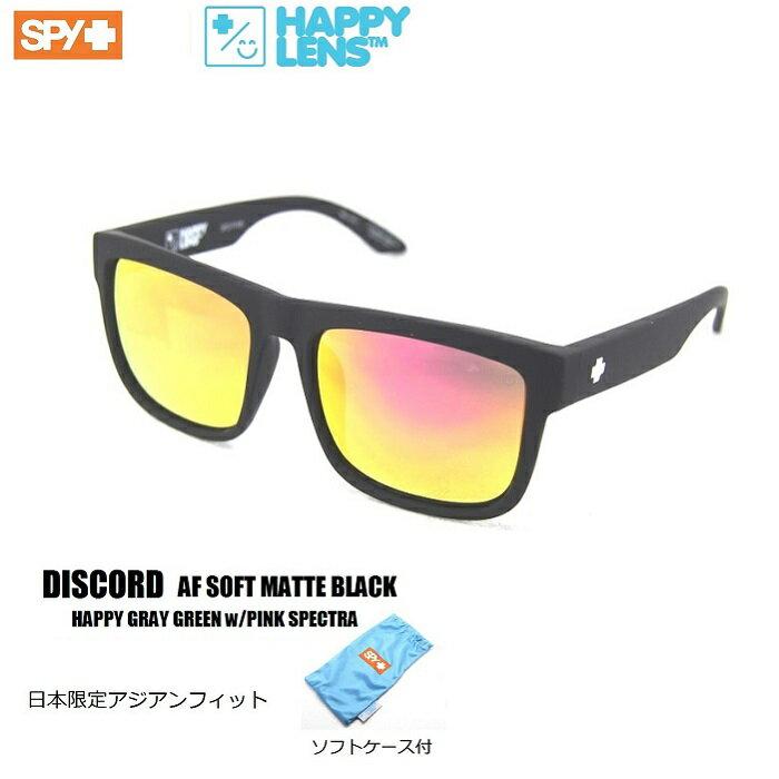 ■ SPY OPTICS スパイ 【 DISCORD ディスコード 】【 AF SOFT MATTE BLACK-HAPPY GRAY GREEN w/PINK SPECTRA 】送料無料!!スパイサングラス正規品 AF アジアンフット サングラス sunglasses