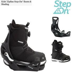 BURTON Kids' Zipline Step On® Boots & Binding REFLEX (4x4対応)【全国送料無料】2020 正規品 保証書付 /バートン キッズ ステップオン セット 19-20