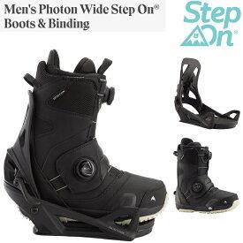 BURTON Photon Wide Step On® Boots& Binding REFLEX (4x4対応)【全国送料無料】2021 正規品 保証書付 /バートン ステップオン セット