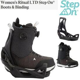 BURTON Women's Ritual LTD Step On® Boots & Binding REFLEX (4x4対応)【全国送料無料】2020 正規品 保証書付 /バートン ステップオン セット 19-20