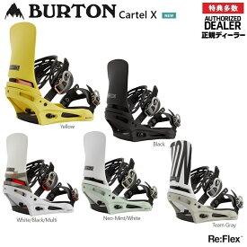 BURTON バートン カーテルエックス リフレックス BINDING/CARTEL-X REFLEX/バートン (4x4対応)【全国送料無料】2021 正規品 保証書付 /バートン スノーボード バインディング 20-21