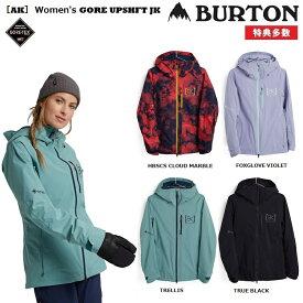 BURTON AK WOMEN'S GORE-TEX UPSHIFT JACKET 2021 GORE防水ウェア 2021 バートン アップシフト ジャケット正規品【ライフタイムワランティ保証】