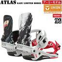 UNION 20-21 ATLAS KAZU LIMITED ユニオン バインディング アトラス カズモデル 限定!/ 2021 UNION日本正規品 保…