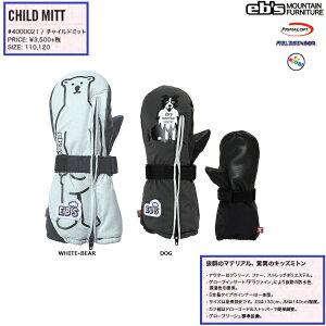 eb's/エビス CHILD MITT(チャイルドミット)ABEAM特別価格/Eb's/エビス グローブ/スノーボード ジュニア用グローブ/
