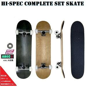 スケートボード コンプリートセット【 SKATEBOARD COMPLETE S...