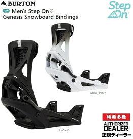 BURTON Men's Genesis Step On Binding REFLEX (EST&4x4対応)【全国送料無料】2022 正規品 保証付 /バートン ステップオン バインディング【予約商品11月発売予定】特典多数